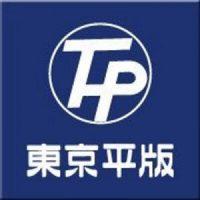 東京平版株式会社の画像