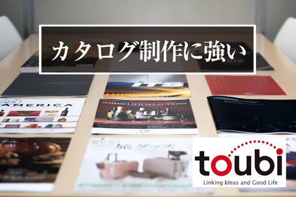 株式会社東美の画像